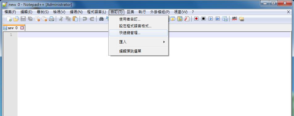 notepad_emmet02