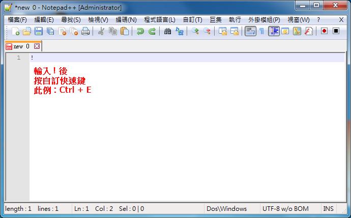 notepad_emmet04